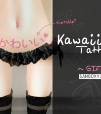 Kawaii (cute) Japanese Text Tintable Tattoo by SanboxVisual - Teleport Hub - teleporthub.com