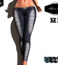 Allice Jeans With Mesh Body Appliers Group Gift by MMC - Teleport Hub - teleporthub.com