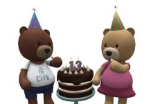 Second Life 13th Birthday Teddy Bear and Cake by Linden Lab - Teleport Hub - teleporthub.com