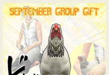 Cock September 2016 Group Gift by MGSIT-STORE - Teleport Hub - teleporthub.com