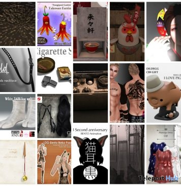 Several 2nd Anniversary Gifts At Creators Collection Box by Various Designers - Teleport Hub - teleporthub.com