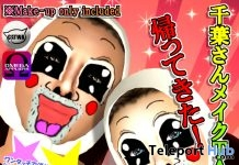 Funny Face Makeup Chibasan Appliers Group Gift by MGSIT-STORE - Teleport Hub - teleporthub.com