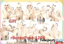 rBentoPose1204 Nail 21 Bento Poses Gift by A&R Haven - Teleport Hub - teleporthub.com