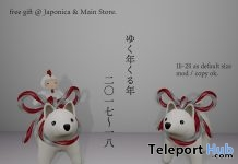 Yukutoshi Kurutoshi 2018 New Year Decor Japonica December 2017 Gift by NAMINOKE - Teleport Hub - teleporthub.com