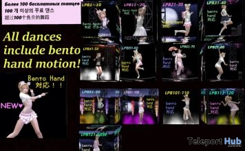 121 Japanese Made Bento Dances Gifts by Little Pierce Music Studio - Teleport Hub - teleporthub.com