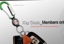 Key Chain by Kal Rau - Teleport Hub - teleporthub.com