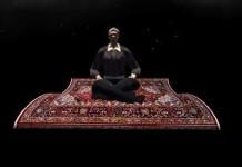 Magic Flying Carpet by Cubey Terra - Teleport Hub - teleporthub.com