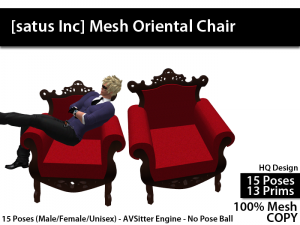 [satus Inc] Mesh Oriental Chair - Teleport Hub -  teleporthub.com