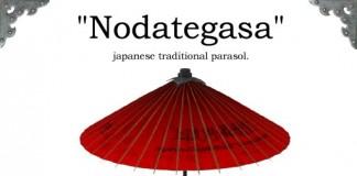 "Nodategasa Japanese Garden Parasol by Japanese Goods Shop ""Giorno Brando"" - Teleport Hub - teleporthub.com"