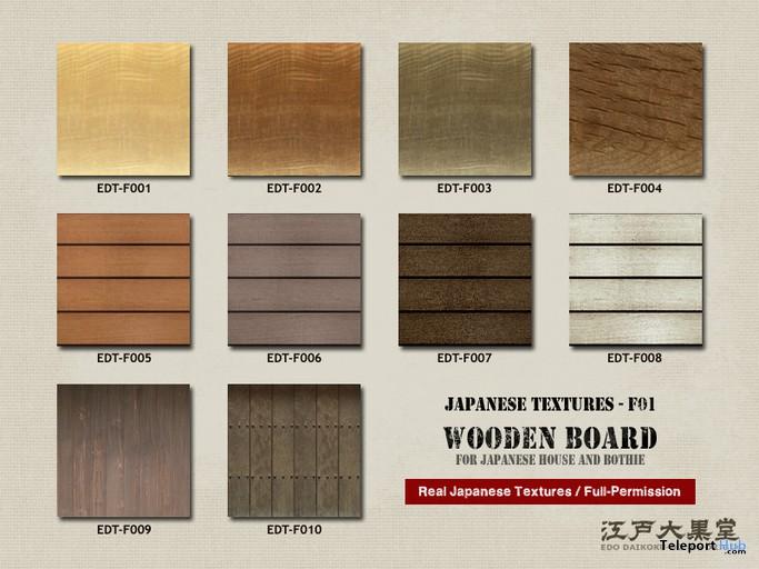 Japanese Wood Textures by ED - Teleport Hub - teleporthub.com