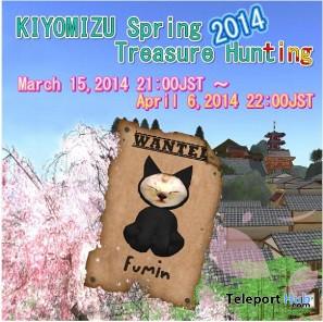 Kiyomizu Spring Treasure Hunting 2014 - Teleport Hub - teleporthub.com