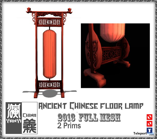 Chinese Floor Lamp by YanYi - Teleport Hub - teleporthub.com