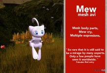 Basic Mew Avatar by NAM's freebies - Teleport Hub - teleporthub.com