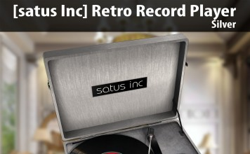 New Release: Retro Record Player by [satus Inc] - Teleport Hub - teleporthub.com