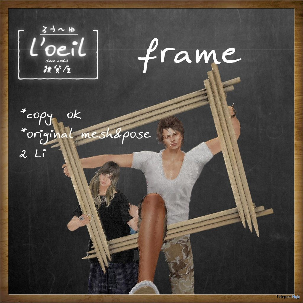 Frame Couple Pose Group Gift by l'oeil - Teleport Hub - teleporthub.com