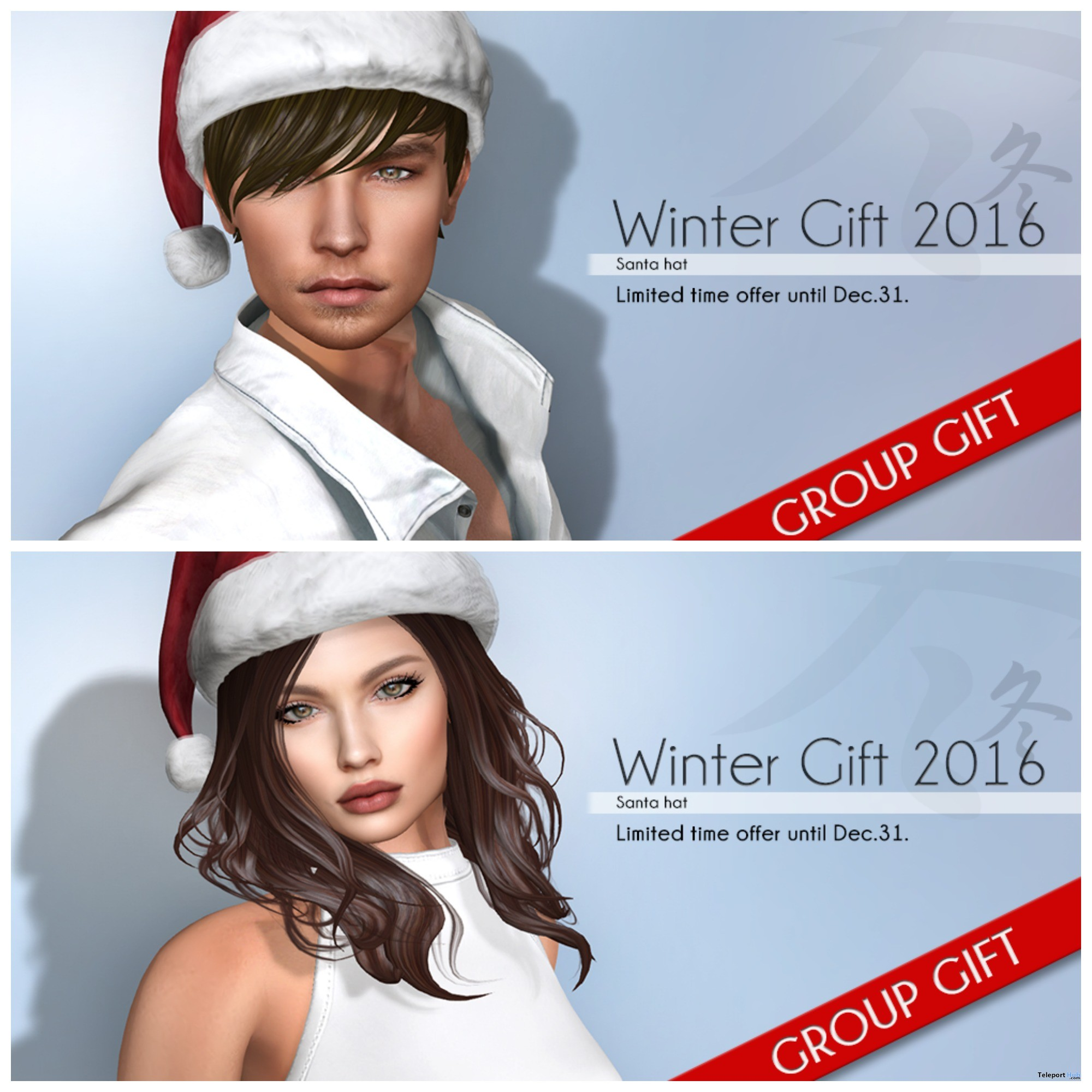 Hair And Santa Hat For Men and Women Group Gift by ARGRACE - Teleport Hub - teleporthub.com