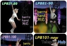 70 Japanese Made Bento Dances Gifts by Little Pierce Music Studio - Teleport Hub - teleporthub.com