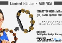 Gonzo Special Tambourine With Bento Animation June 2018 Gift by BellEquipe Design x Little Pierce Music Studio - Teleport Hub - teleporthub.com