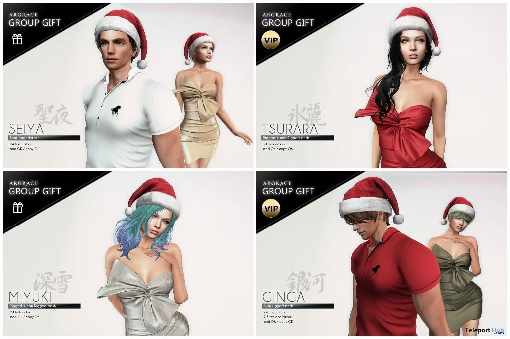 Seiya, Tsurara, Miyuki, & Ginga Unisex Hair Packs December 2018 Group Gift by ARGRACE - Teleport Hub - teleporthub.com