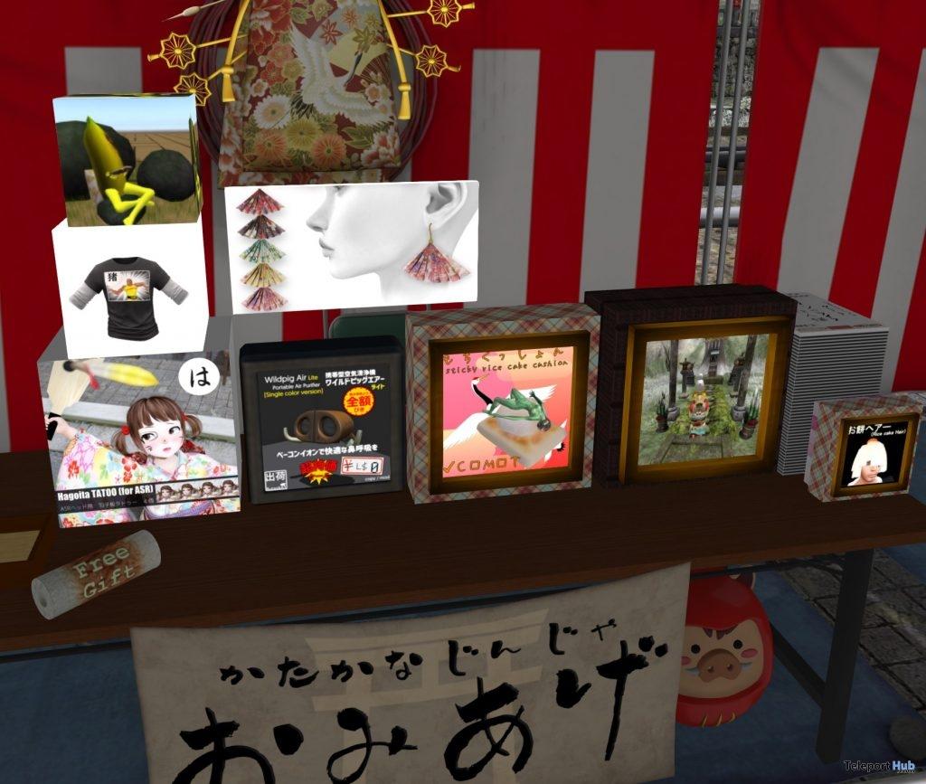 Several Japanese Freebies @ KATAKANA Shrine January 2019 by Various Designers- Teleport Hub - teleporthub.com