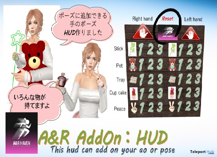 Unisex Hand & Arm Bento Poses Addon HUD April 2019 Gift by A&R Haven - Teleport Hub - teleporthub.com