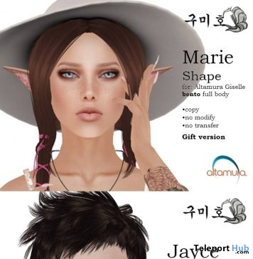 Marie & Jayce Bento Shape For Altamura Giselle And Max March 2019 Gift by KUMIHO - Teleport Hub - teleporthub.com