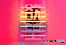 Desire Backdrop September 2019 Group Gift by VO.Z- Teleport Hub - teleporthub.com