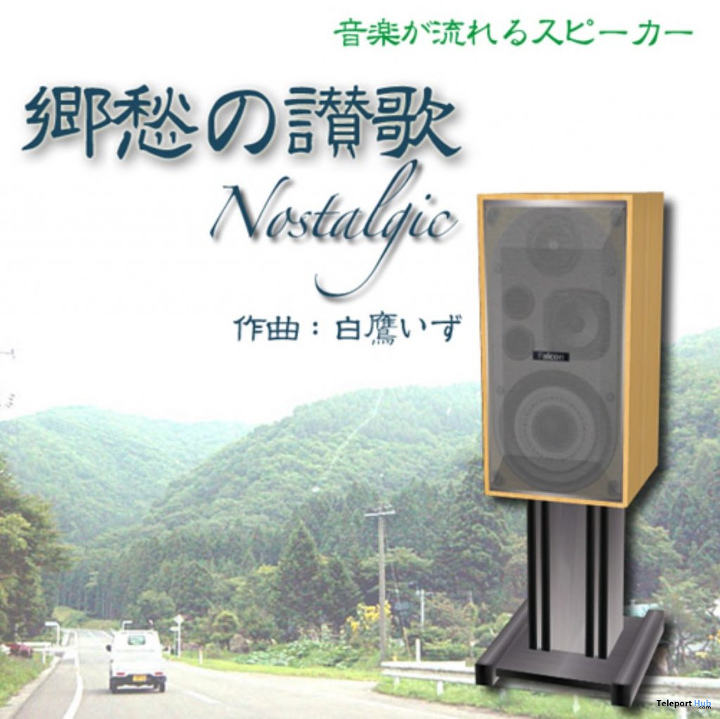 On Music Speaker Nostalgic SOLA FESTA September 2019 Gift by Falcon - Teleport Hub - teleporthub.com