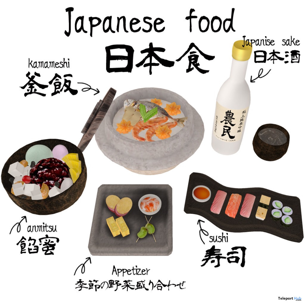 Japanese Food Set After Paripi Fair 2019 Gift by Grim Smooch - Teleport Hub - teleporthub.com