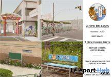 Traffic Light & Rest Bench January 2020 Group Gift by taikou - Teleport Hub - teleporthub.com