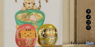 Daruma Set March 2020 Group Gift by taikou - Teleport Hub - teleporthub.com