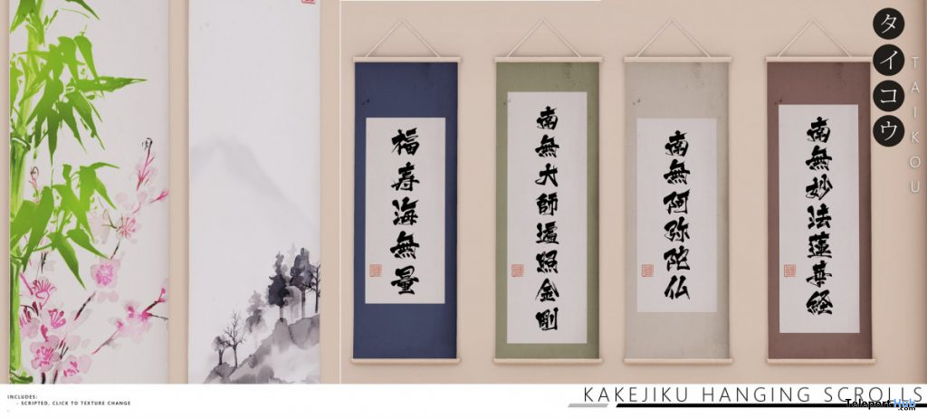 Kakejiku Hanging Scrolls July 2020 Group Gift by taikou - Teleport Hub - teleporthub.com