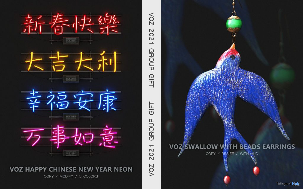 Happy Chinese New Year Neon February 2021 Group Gift by VO.Z - Teleport Hub - teleporthub.com
