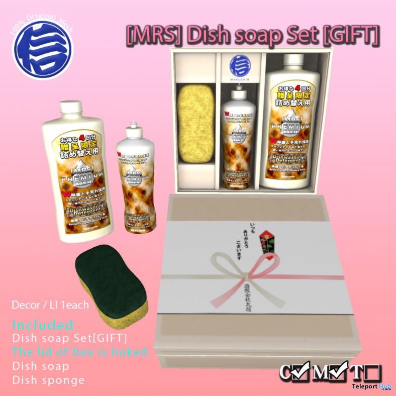 Dish Soap Set May 2021 Gift by [MURASHIN] - Teleport Hub - teleporthub.com
